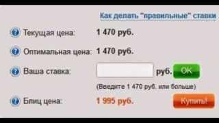 Красивый домен с пузомерками под монетизацию. ПР - 2, ТИЦ - 10