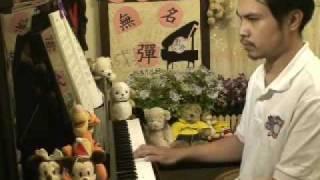 深邃與甜蜜-張清芳-流行鋼琴應用曲師姐點播by小楊編譜練習