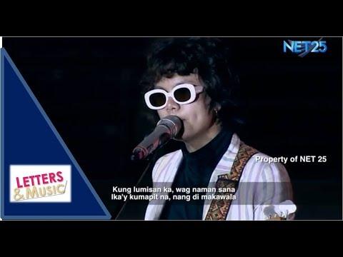 IV OF SPADES - MUNDO (NET25 LETTERS AND MUSIC) MALIGAYA SUMMER BLAST 2018