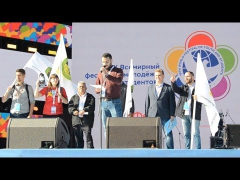 19th World Festival of Youth and Students - Interventions of WFDY, WPC and WFTU
