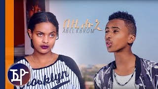 Abel Kbrom - Bezihuni | በዚሑኒ - New Eritrean Music 2018 (Official Video)