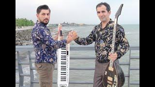 Ruzgar Lerikli & Surxay Astaralı Fars Popuri orjinal version  077-552-43-44/051-791-64-02