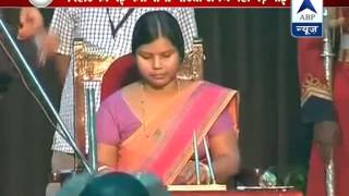 ABP News special: Bihar minister Bima Bharti couldn't read oath letter properly during swearing-in