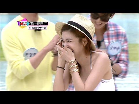 (ALL THE K-POP summer special EP.01) NS yoon-ji Sexy Dance