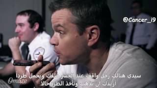 مات ديمون يسوي مقلب بالناس ويعيشهم أجواء التجسس للترويج لفلمه الجديد (مترجم)
