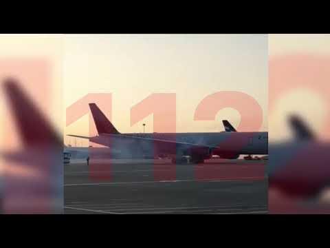 В аэропорту Шереметьево ЧП: самолёт авиакомпании «Россия» загорелся перед взлетом