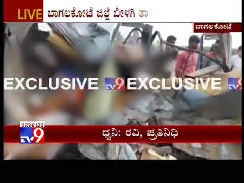 6 Killed in Bus-Car collision at Bagalkot