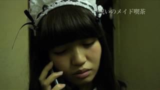 ぞくり。怪談夜話~呪われた制服女子~