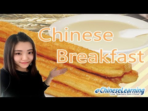 "Beginner Mandarin Chinese: ""Chinese Breakfast"" Live Lesson with eChineseLearning"