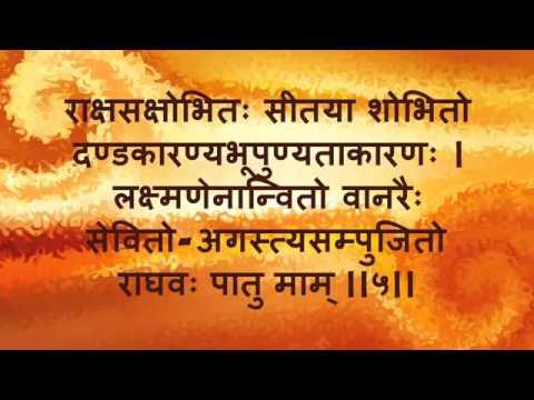 Achyutham Keshavam Rama Narayanam Kj Yesudas Download …