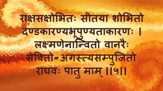 Achyuta Ashtakam Achyutam Keshavam   with Sanskrit lyrics