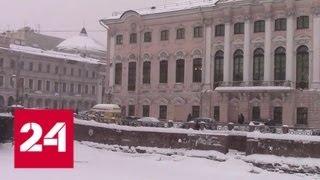 """""""Погода 24"""": на смену оттепели идут морозы - Россия 24"""