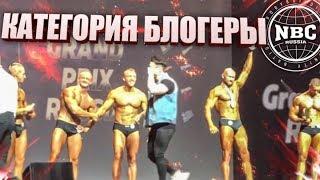Чемпионат Москвы по бодибилдингу 27 апреля 2019