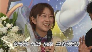 第52回報知新聞社杯・お盆レース(8/14)桐生第12R優勝戦出場選手インタビュー