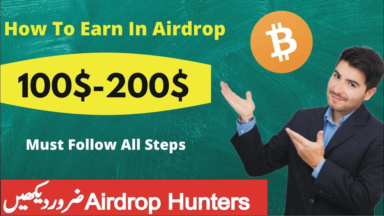 Earn 100$ To 200$ Big Airdrop | You can earn 100% Follow all steps | otherwise waste your time 1