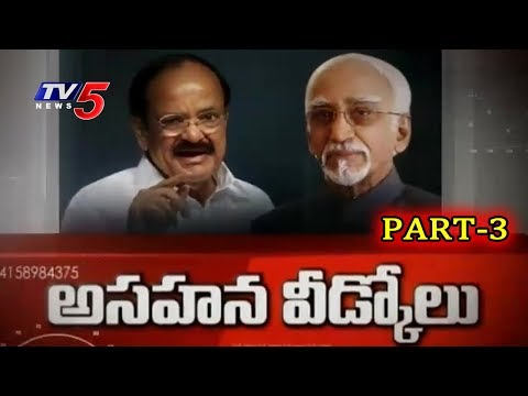 Insecurity Among Muslims | Hamid Ansari Controversial Comments | Top Story #3 | TV5 News