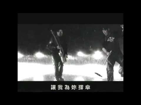 Lillasyster - Umbrella (中文翻譯)