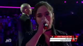 ישראל 4 The Voice: עומר אדם ושיר קורן - סיפור ישן