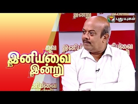 Chennai Day in Iniyavai Indru - 22/08/2015 I Puthuyugam TV