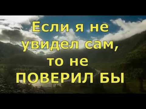 КРЫМ В РАЗГАР ЛЕТА: НЕТ ТУРИСТОВ - ОБЗОР из Малореченского - YouTube