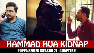 Hammad Hua Kidnap | Chapter 9 | Season 2 | Puppa Web Series | The Idiotz