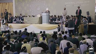Huzoor's Address At Khuddam Ijtema UK 2019