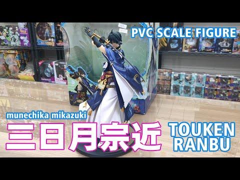 Review SCALE FIGURE MIKAZUKI MUNECHIKA dari Touken Ranbu Online (Bootleg Version)