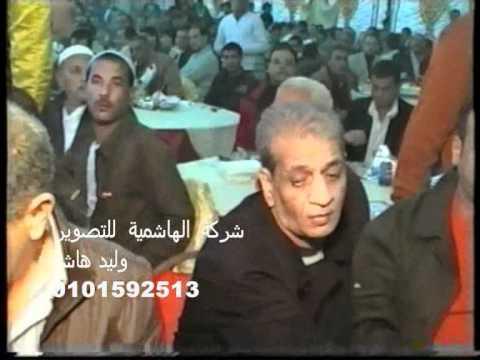شركة الهاشمية للتصوير فرح محمود الحسينى.wmv