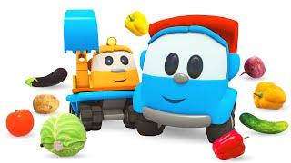 Овощи - новая песенка с Левой! Детские песни для самых маленьких