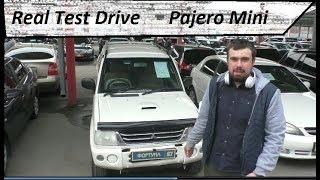 Real Test Drive.  Выпуск №107 - Mitsubishi Pajero Mini II