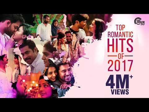 Top Romantic Hits Of 2017  Best Malayalam Film Songs 2017  Nonstop Audio Songs Playlist