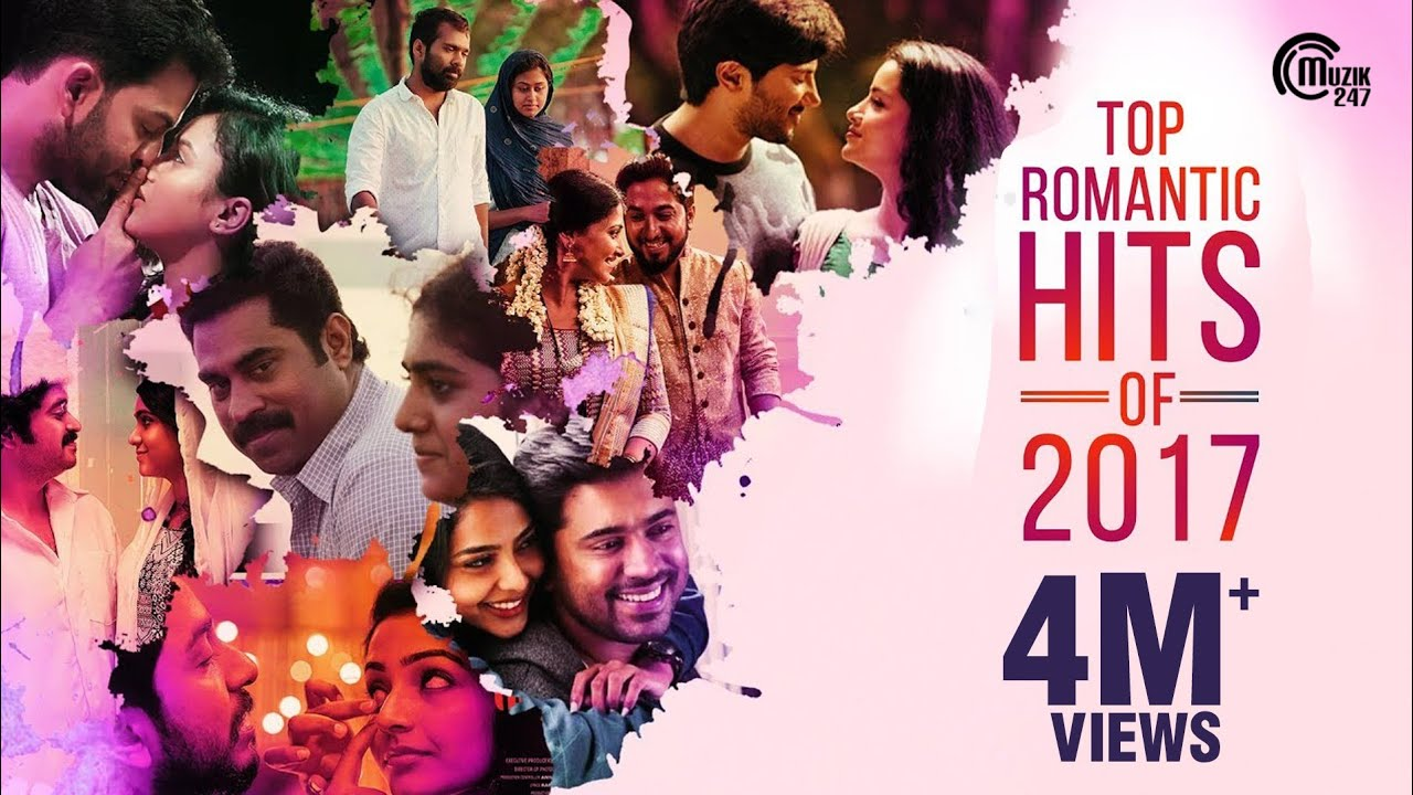 Download Top Romantic Hits Of 2017 | Best Malayalam Film Songs 2017 | Nonstop Audio Songs Playlist | Official