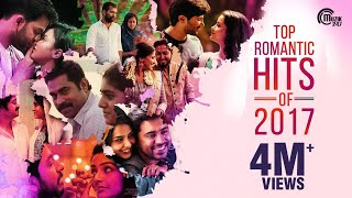 Gambar cover Top Romantic Hits Of 2017 | Best Malayalam Film Songs 2017 | Nonstop Audio Songs Playlist | Official