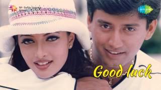Good Luck   Itho Intha Nenjodu song