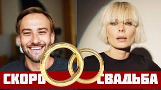 Дмитрий Шепелев женится на  Екатерине Тулуповой