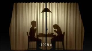120s 東芝 CM LED照明 10年カレンダー篇 thumbnail