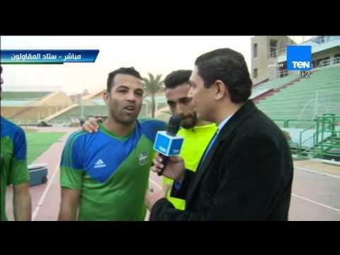 ستاد TeN - أول لقاء مع السيد حمدى بعد خروجه من قضية المخدرات ودخوله معسكر المقاصة بفضل ك/ ايهاب جلال