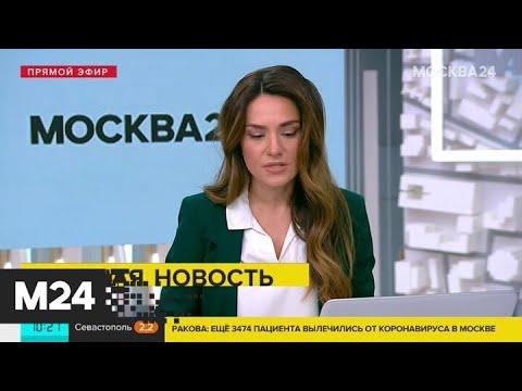 Бензовоз и КамАЗ столкнулись на Новорижское шоссе - Москва 24