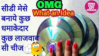 DIY Home Projects | DIY CD Craft Project idea |Cool craft idea |Indian web gallery of art and craft