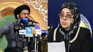 السيد محمد الصافي يرد على جميلة عبيدي على قانون تعدد الزوجات#شاهد قبل_ الحذف