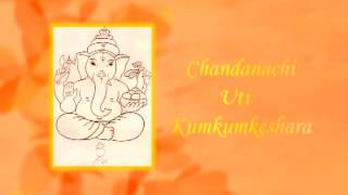 Jai Mangalamurti (Ganesha Aarti)
