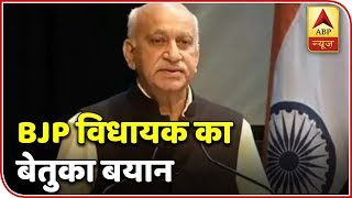 MeToo Movement: M.J. Akbar Calls Assault Charges Wild And False | ABP News