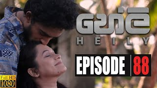 Heily | Episode 88 02nd April 2020 Thumbnail