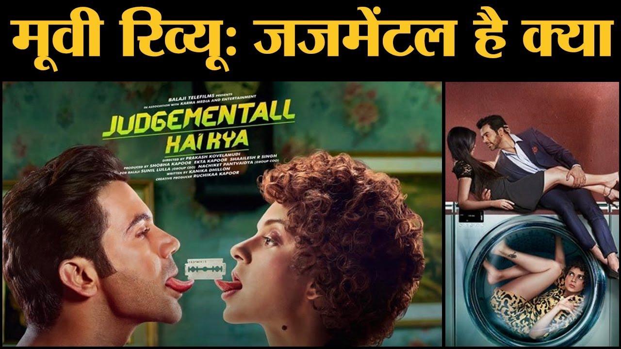 Judgemental Hai Kya Review | Rajkumar Rao | Kangana Ranaut | Satish Kaushik | Prakash Kovelamudi