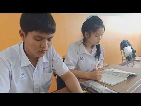 [หนังสั้น] โรงเรียนคุณธรรม