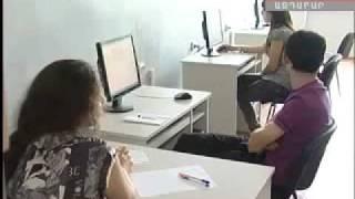 Обучение в Ереванском филиале МЭСИ