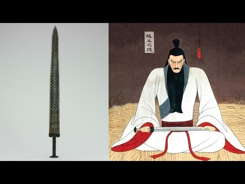 Sword of Goujian: The Mysterious Ancient Sword That DEFIED Time