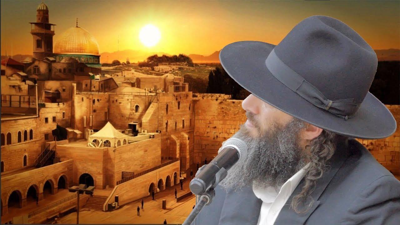 הרב רונן שאולוב - מי העיר הכי גבוהה בעולם !? מאיפה עולים כל התפילות לקדוש ברוך הוא !? כמה זה עולה !?