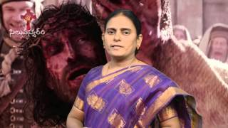Chakravarthy  Song  Entha Prema   Yesayya