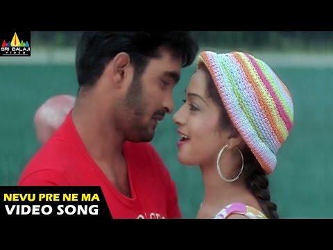 Pallakilo Pellikuthuru Songs | Nuvvu Pre Ne Maa Video Song | Gowtam, Rathi | Sri Balaji Video